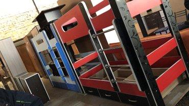 2-ные кровати размер 1. 90#80см в Кант
