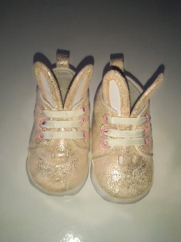 детские лаковые туфли в Азербайджан: Детские ботиночки от 0-6м