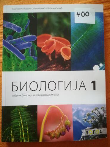 Goran - Srbija: Biologija udžbenik za I godinu gimnazije, Tanja Berić, Gordana Subakov