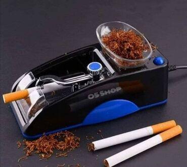 Električni punjač cigareta je najnoviji uređaj zahvaljujući kome