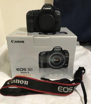 Цифровая камера Canon EOS5D Mark II 5D - новый почтовый ящик  Наши в Яхтан