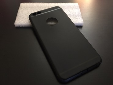Maska iPhone 6s plus i 7plus