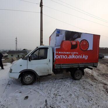 mercedes truck в Кыргызстан: Состояние очень хорошее срочно продаётся обмен легковой Mercedes