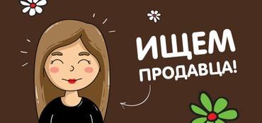 ad-image-51605837