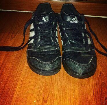 Dečije Cipele i Čizme | Novi Pazar: Patike adidas 33 broj