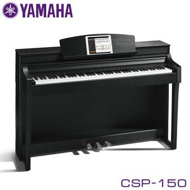 Пианино, фортепиано в Бишкек