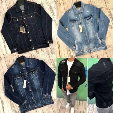 Куртки - Кок-Ой: Мужские Джинсовые Куртки