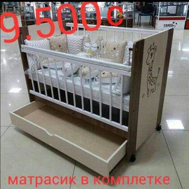 Матрасик в комплекте. доставка установка по городу бесплатно в Бишкек