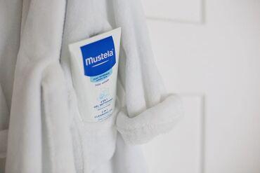 Гель-шампунь для головы и тела 2 в 1) для всех типов кожи и
