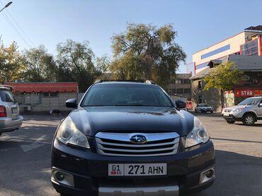 Subaru Outback 2.5 л. 2011