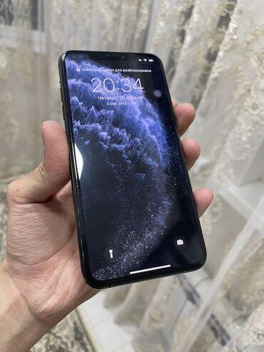 IPhone Xs Max | 256 ГБ | Черный | Гарантия, Беспроводная зарядка, Face ID