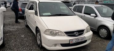 Honda Odyssey 2.3 л. 2003