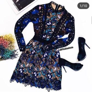 Elegantna moderna haljina,nije nošena