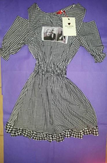 вязаное платье с открытой спиной в Кыргызстан: Стильное красивое платье с открытыми плечами качествоновая