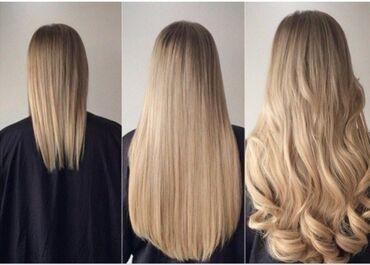 Услуги - Студенческое: Продажа натуральных волос. От 40 до 70см наращивание волос