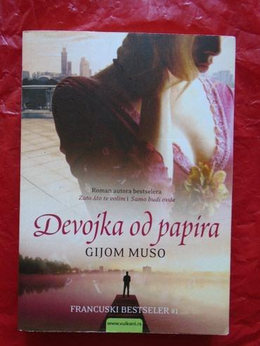 """Nova knjiga """"Devojka od papira"""", Gijom Muso, čiji sadržaj/temu, - Belgrade"""