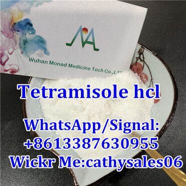 Raw Material Tetramisole Hydrochloride / Tetramisole HCl CAS 5086-74-8