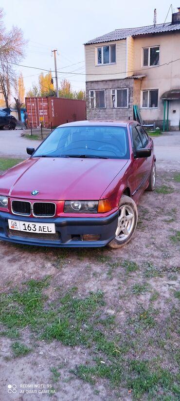 BMW 3 series 1.8 л. 1992