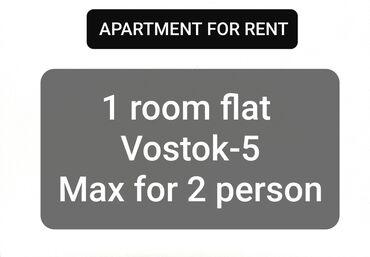 кв в бишкеке купить in Кыргызстан | ДОЛГОСРОЧНАЯ АРЕНДА КВАРТИР: Rent apartments