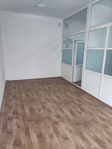 samovar ne jelektricheskij в Кыргызстан: Сдаю офисы в административном здании, район Филармонии. Адрес
