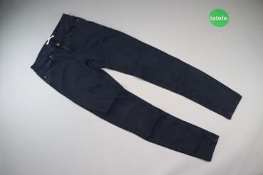 Жіночі однотонні джинси р. XS   Довжина: 98 см Довжина кроку: 77 см На
