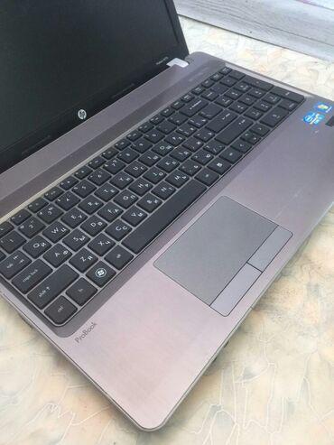 Стекольный завод в токмаке кыргызстан - Кыргызстан: Большой и мощный Ноутбук HP б/у4-ядерный. Подойдет для всего.Зарядка