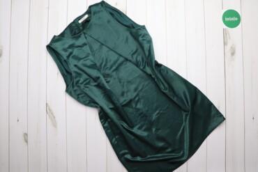 Личные вещи - Киев: Жіноча сукня Finery, р. XL   Довжина: 92 см Напівобхват грудей: 59 см