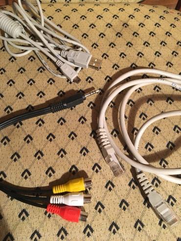 Kablovi sa razlicitim ulazima vide se na slikama, cena po komadu - Belgrade