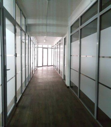 Сдаются небольшие офисные помещения от 20 кв.м. ул. Максима Горького в Бишкек