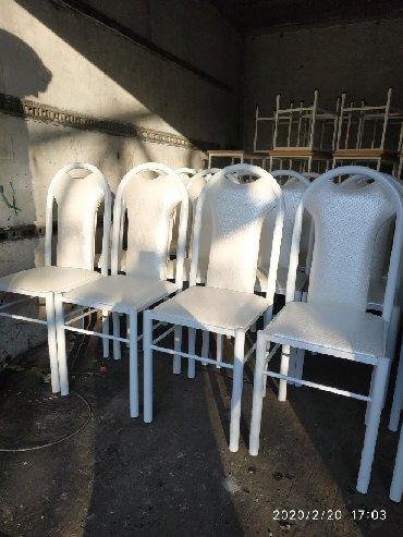 Стулья, стулья, стулья