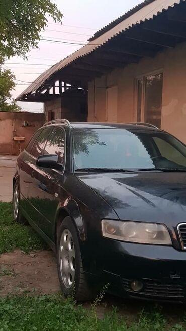 Audi A4 2.4 л. 2004 | 123456 км