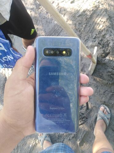 Электроника - Баткен: Samsung