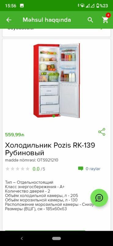 Электроника в Габала: Новый Двухкамерный Красный холодильник Pozis