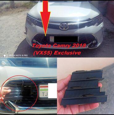 Буксировочная заглушка от Toyota Camry 5 VX55. Exclusive