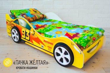 Детская мебель в Сокулук: Российские дизайнерскиедетские кровати №9с матрасом и доставкой от