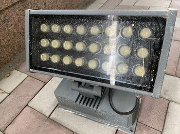 Продаются цветные фасадные прожекторы Б/У 8штук цена за 8шт 4000 сом т