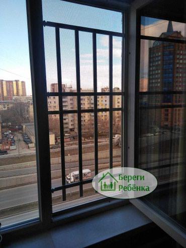 Защита на окна от детей. Возможна установка на любое окно (на балкон