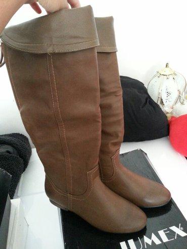 Nove kozne cizme. Broj 38 braon boje , sa krznom - Beocin