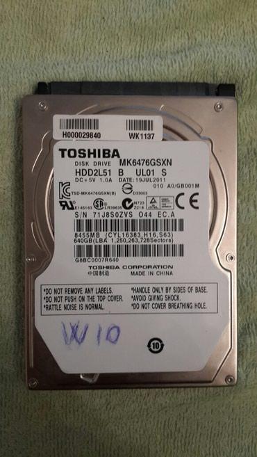 Gəncə şəhərində HDD 640 GB orjinal Tosiba Hdd
