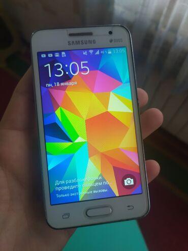 samsung galaxy note 2 qiymeti - Azərbaycan: İşlənmiş Samsung Galaxy Core 2 4 GB ağ