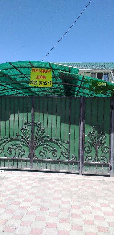 2 комнатные квартиры в бишкеке в Кыргызстан: Продам Дом 162 кв. м, 7 комнат