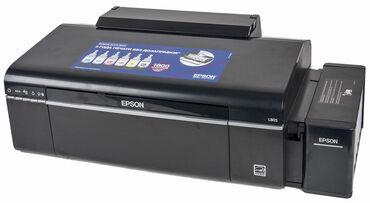 Принтер Epson L805Фотопринтер с поддержкой беспроводного подключения
