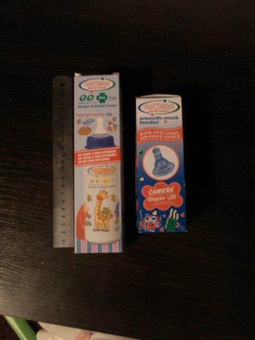 Бутылка для кормления - 150;100сом в Бишкек