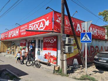 туры с бишкека in Кыргызстан | ОТДЫХ НА ИССЫК-КУЛЕ: 200 кв. м, С мебелью