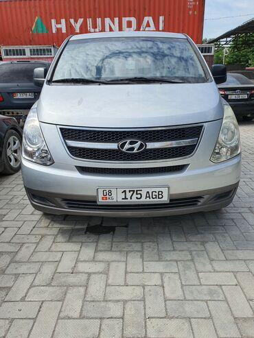 мини бар бишкек в Кыргызстан: Hyundai H-1 (Grand Starex) 2.5 л. 2008   87000 км