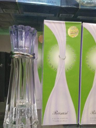 Rasasi etir parfum duxi