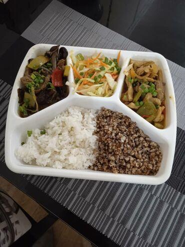 Дунганская кухня Принимает заказы на еду в швейный цех накормим вкусно