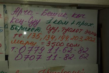 Очень срочно сдаётся квартира!!! в Бишкек