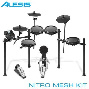 Барабан электронный:Тип: электронная барабанная установкаКомплектация