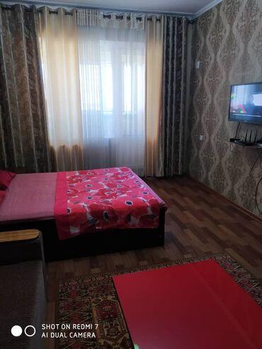 ремонт нексия в Кыргызстан: Почасовая аренда квартир люкс для двоих аккуратным и чистоплотным